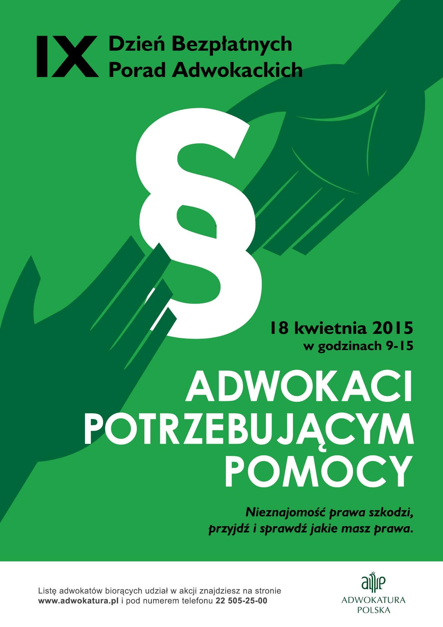 plakat_pro_bono2015