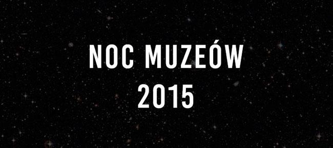 noc-muzeow-2
